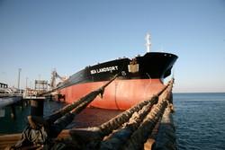 پایانه های نفتی نفتکش جزیره خارگ
