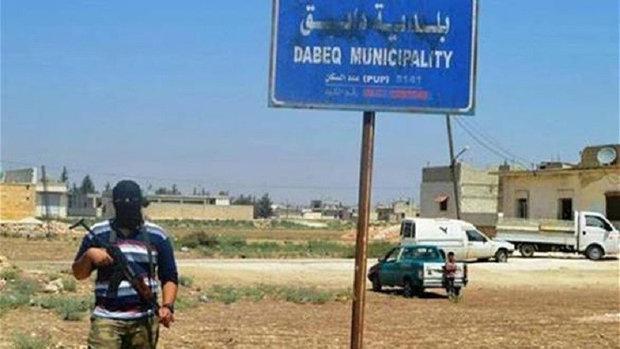 "طرد تنظيم ""داعش"" من بلدة دابق بريف حلب"