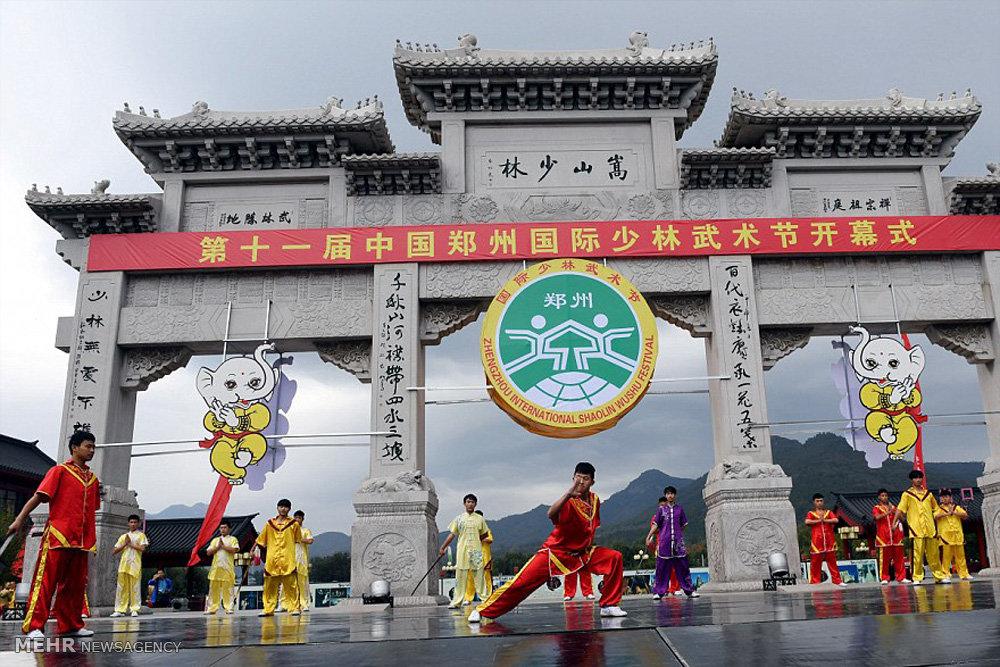 جشنواره هنرهای رزمی در چین