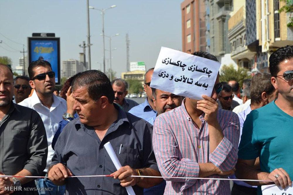 درخواست کمک مردم اقلیم کردستان از بغداد