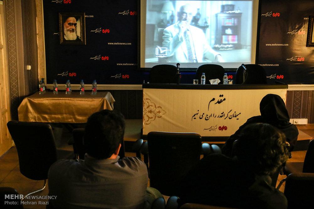 نمایش و نشست نقد و بررسی مستند آقای نخست وزیر