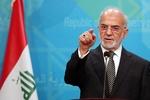 ابراهیم الجعفری: ایران هراسی قابل توجیه نیست