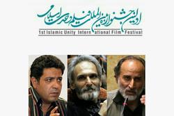 هیات انتخاب بخش داستانی جشنواره فیلم «وحدت اسلامی» معرفی شدند