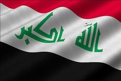 پرچم عراق