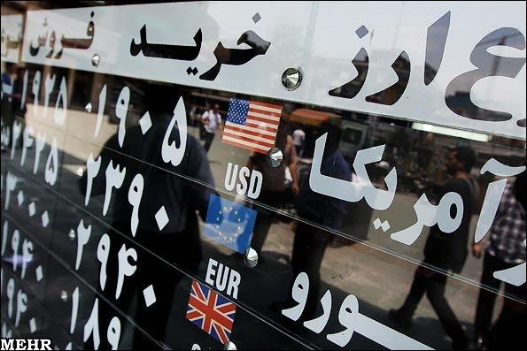 صرافیها از نوسانات ارزی میگوید/نزدیکی بیسابقه دلاردولتی و آزاد