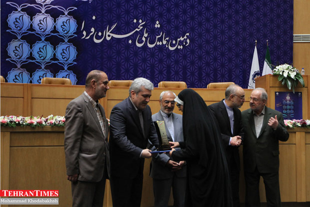 National conference on future talents opens in Tehran