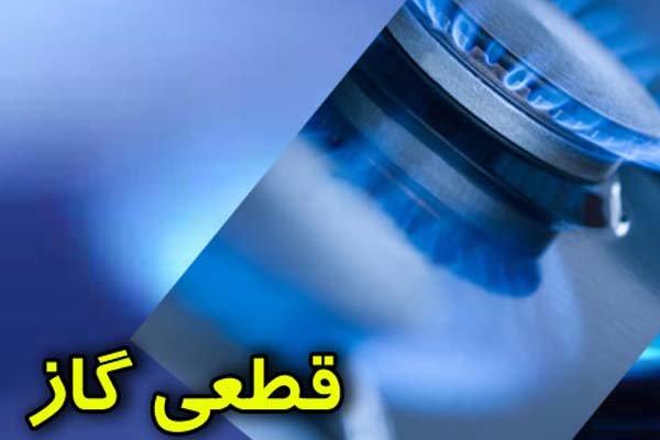 گاز چند منطقه شهرستان گچساران به علت توسعه شبکه قطع می شود