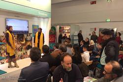 شاهنامه خوانی در شصت و هشتمین نمایشگاه کتاب فرانکفورت