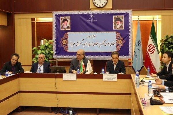 Iran, S Korea to boost academic coop.