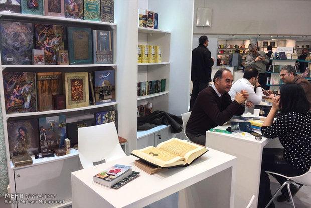 Iran's pavilion at FIBF