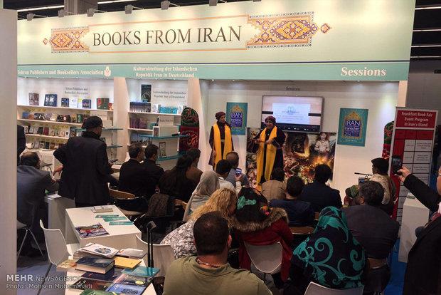 Shahnameh Recitation in Iran's FIBF pavilion
