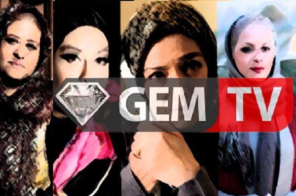 نردبان پوشالی GEMTV/ بازیگرانی که راهی جز برگشت ندارند