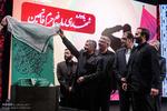مدافع حرم فاتحین  شہداء کی یاد میں تقریب
