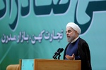 Rouhani: Iran is kinder than what has been said