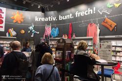 شصت و هشتمین نمایشگاه کتاب فرانکفورت