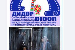 'A Few Cubic Meters of Love' wins Tajik award