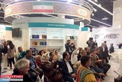 Iranian authors attend Frankfurt Book Fair