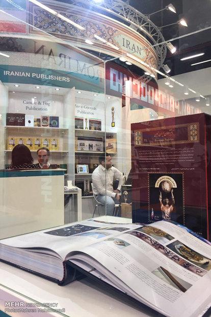 2nd day of 68th Frankfurt Book Fair
