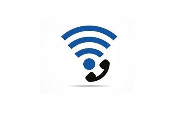 شبکه های اینترنتی مادون قرمز جایگزین وای فای می شوند