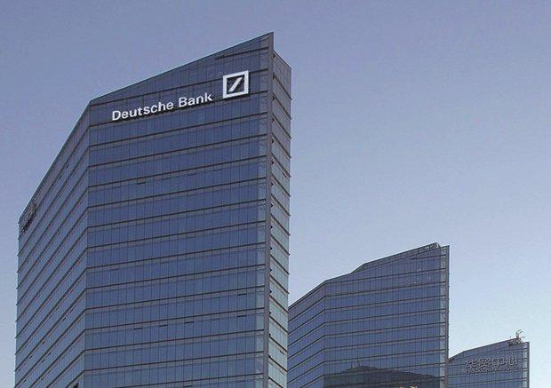 دویچه بانک دومین سه ماهه متوالی از ضرر خالص را ثبت کرد