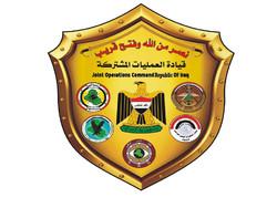بغداد: لا دور لتركيا في عملية تحریر الموصل