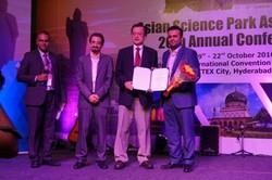 جایزه طلایی انجمن پارک های علم و فناوری