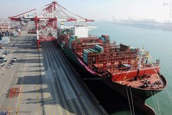 Giant containership berths at Bander Imam