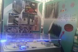 نمایشگاه دستاوردهای صنعت هستهای کشور در ساوه آغاز به کار کرد