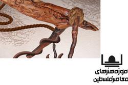 مجسمههای چوبی محمود رفعتی به موزه هنرهای معاصر فلسطین میرود