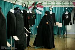 نمایشگاه لباس اسلامی ایرانی در خارگ گشایش یافت