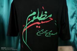 İran'da Muharrem ayına özgü kıyafetler fuarı