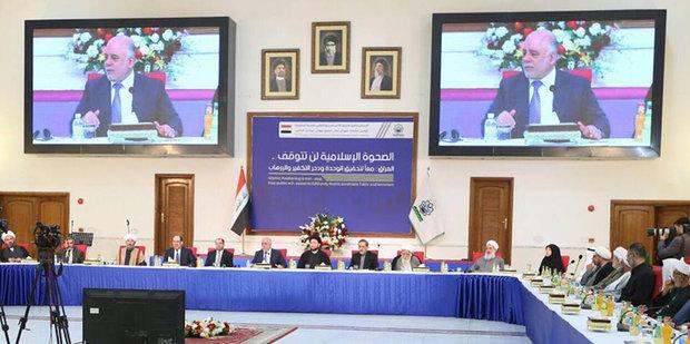 """""""مؤتمر الصحوة الإسلامية"""" يدعو الى وقف العدوان على اليمن"""