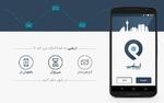 بزرگترین شرکت درخواست خودرو با موبایل در ایران چگونه کار میکند؟