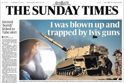 صفحه اول روزنامههای انگلیسی ۲ آبان ۹۵