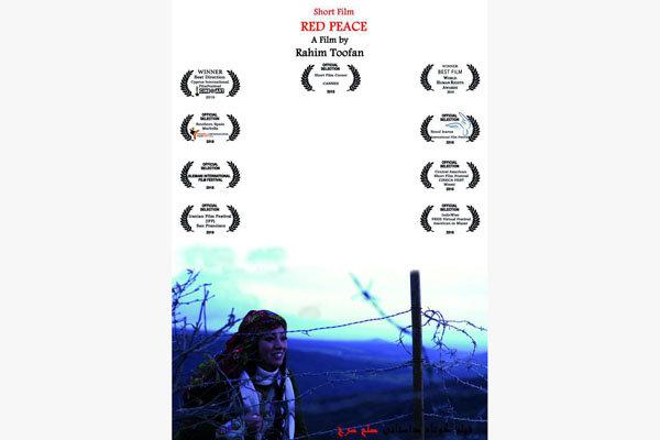 مروری بر فیلم «صلح سرخ»؛ طراحی دقیق ِ موقعیتی دشوار