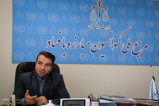 مرجع ملی کنوانسیون مبارزه با فساد-محسن مردعلی-