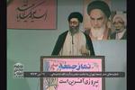 پخش سخنرانی حضرت آیتالله خامنهای درباره کاپیتولاسیون