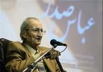 عباس صدری، پژوهشگر و استاد فلسفه اسلامی درگذشت