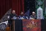 حاشیه نگاری از دهمین آئین تجلیل از نوگلان حسینی