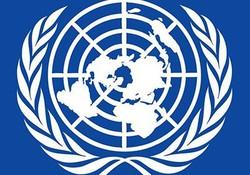 UNAMA-Logo.jpg