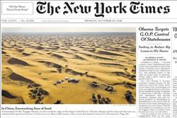 صفحه اول روزنامههای انگلیسی ۳ آبان ۹۵