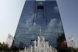 افتتاح فروع للمصارف الايرانية في كوريا والصين تترقب قرار المصرف المركزي