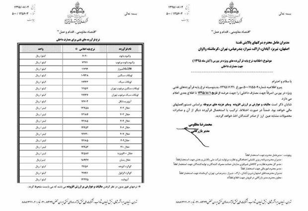 وعده های حسن روحانی کاریکاتور گرانی قیمت روغن موتور قیمت روغن صنعتی دولت تدبیر و امید