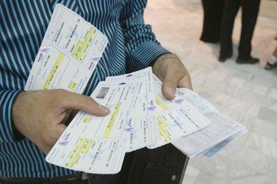فقط حضوری بلیت بخرید/ریسک خرید بلیت از دفاتر مسافرتی عراق