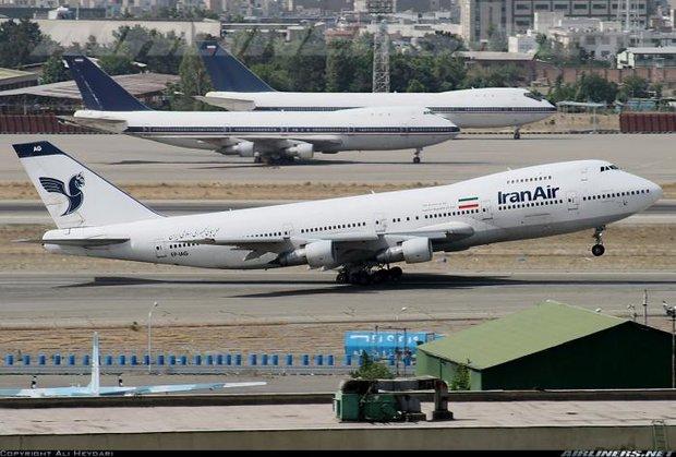 اولین پرواز آزمایشی در فرودگاه هندورابی به زمین نشست