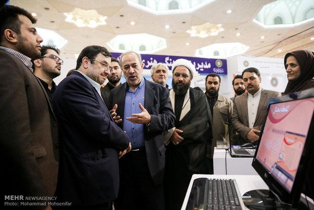 10th Digital Media Exhibition