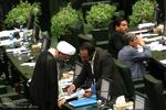 طرح «اصلاح بودجه برای کمک به زلزله زدگان» به کمیسیون بودجه بازگشت
