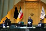 پایان جلسه علنی صبح مجلس/ادامه بررسی بودجه از ساعت ۱۴