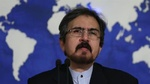 Iran welcomes EU resolution on normalization of ties