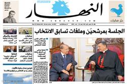 صفحه اول روزنامههای عربی ۴ آبان ۹۵
